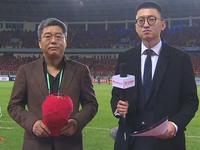 刘建宏:今天100%是中国主场 里皮虽来了但不是救世主