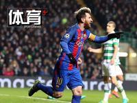 体育+极速100秒:梅西斩洲际大赛百球 曼城1-1提前出线