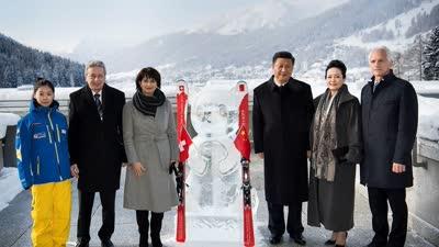 习近平新年展中国担当
