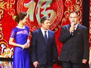 《新疆卫视2017春晚》20170124:各路明星来拜年 歌舞表演齐上阵