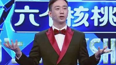 王自健吐槽新年聚餐