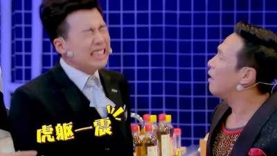 宋小宝郭麒麟老板争夺战