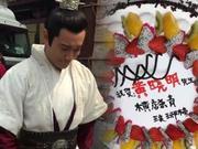 《琅琊榜2》黄晓明戏份杀青洒男儿泪 与导演不舍拥抱