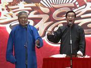 《乐传万家喜福会》20170202:师胜杰石富宽《杂学唱》 王谦祥李增瑞《即景生唱》