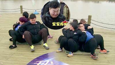 胖友团入住训练营 可爱小胖贡献表情包