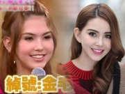 天王嫂昆凌14岁上节目大跳热舞!