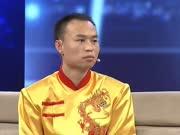 《大王小王》20170426:婆媳矛盾老妈离家 女子顾忌婆婆十二年未回家