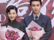 《红蔷薇》陈晓首搭杨子姗 曝吻戏一条过被赞登对