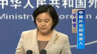 """美国公布""""中国军力报告"""""""