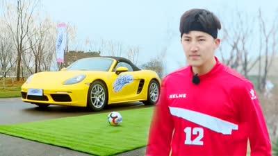 足球与豪华跑车的PK
