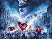 二战-帝国的代价1