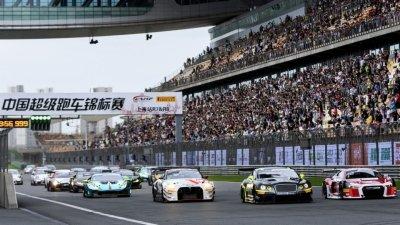 2016 CHINA GT中国超级跑车锦标赛收官战