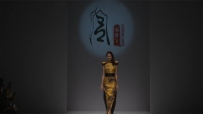 香黛宫·龚航宇现代旗袍发布会