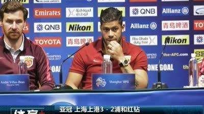 胡尔克:赢下比赛很高兴 按照主教练意图没错