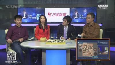 李世石捍卫棋手荣耀 顶住压力战胜AlphaGo!