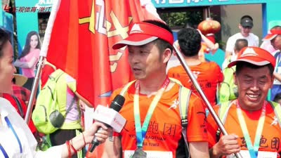 金东马拉松之义东跑团