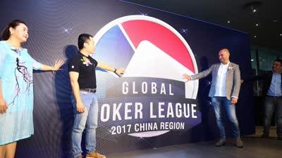 走向世界 为国征战 GPL全球扑克联赛盛大开赛