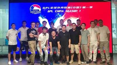 GPL中国站抽签分组结果出炉,命运对决即将上演