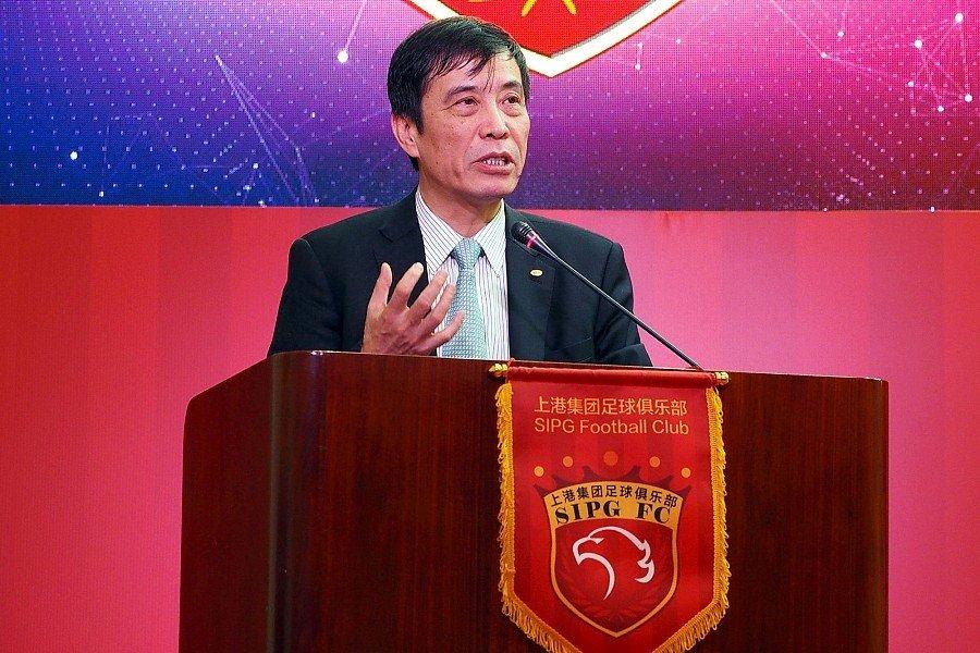 上港董事长:我们不是失败者 满意球队的表现
