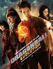 七龙珠 Dragonball Evolution