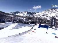 探营winter game比赛场地 完美雪场尽显专业
