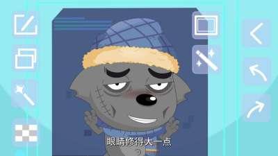 喜羊羊与灰太狼之嘻哈闯世界09