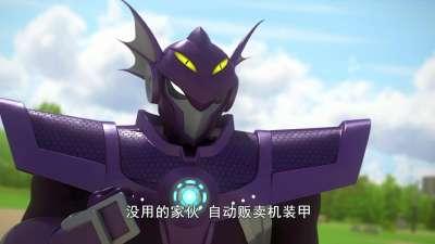 最强战士-迷你特工队07