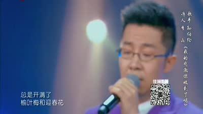 李淼《我的感激你收到了吗》-诗歌之王20160227