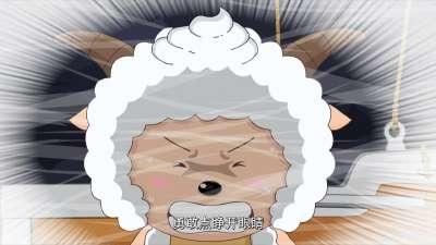 喜羊羊与灰太狼竞技大联盟08