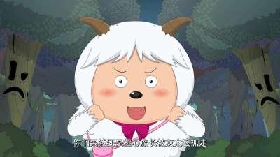 喜羊羊与灰太狼竞技大联盟24