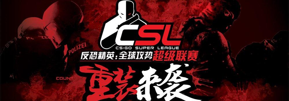 精彩回放-CS:GO职业联赛CSL常规赛第八周第二日