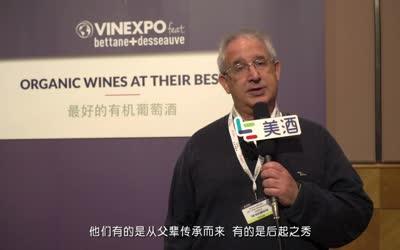 大师讲最好的有机葡萄酒