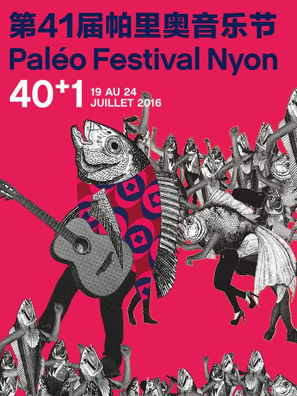 2016Paleo音乐节