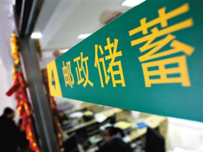 中国邮储香港IPO寻筹资