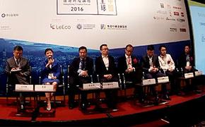 圆桌讨论三:互联网时代的FinTech和资管创新