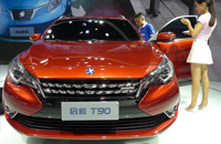 T90启动预售价12-16万