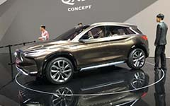 QX50概念车正式亮相