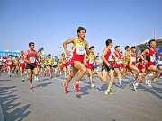 国际山地半程马拉松