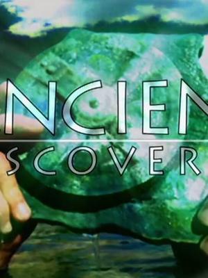 《古代的发现》第三季