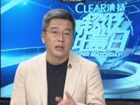 【刘建宏】追忆97年国足战术 球员增多考验教练如何应变