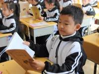 学而思英语微课程