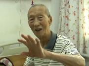 《调查》20160720:上海一养老院经营权之争 街道干部翻门而入贴告示