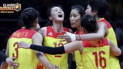 荣耀回顾! 中国女排历史夺冠经典时刻集锦