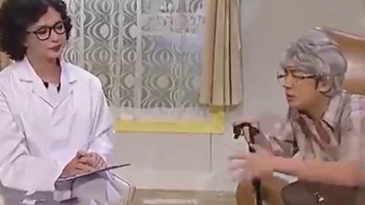 毒舌金星开诊所 王祖蓝装傻来看病!