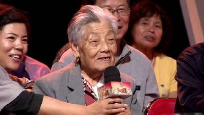 重阳佳节话长寿 百岁老人养生有诀窍