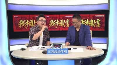 董路:中国足球应该找到方向 光练防守和定位球就够了