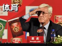 10月28日体坛十大瞬间:里皮目光远望 中国足球长路漫漫