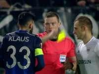 录播:塞萨洛尼基vs卡拉巴赫 16/17赛季欧联