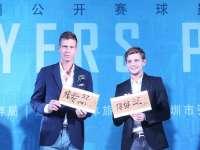 《赛末点》第21期抓马宝典:球员体验中国文化 写毛笔字做烤鸭样样精通