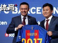 体育+极速100秒:日本乐天成巴萨赞助商 马刺将退役邓肯21号球衣